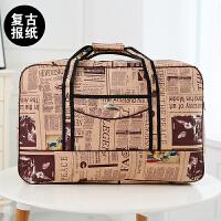 超大号旅行包包大容量手提行李包学生搬家袋特大加厚牛津纺可折叠