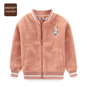 【3件3折 到手价:97.5元】 BINPAW女童外套2018深秋新款韩版拉链螺纹立领开衫 儿童夹克上衣