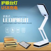 折叠学习台灯可充电式 卧室床头书桌用儿童护眼便携LED抬灯小学生