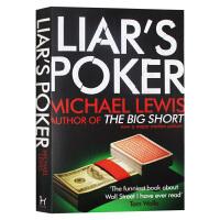 说谎者的扑克牌 英文原版 Liar's Poker 华尔街的投资游戏 迈克尔刘易斯 英文版 进口原版英语书籍
