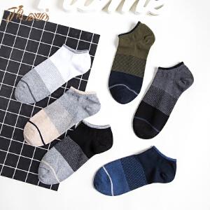 顶瓜瓜男士袜子船袜夏季棉质休闲运动短袜6双装2018夏季新款 6双装 均码