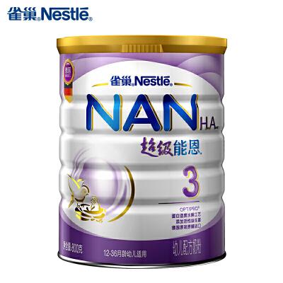 【苏宁红孩子】雀巢Nestle超级能恩3段800g婴儿幼儿配方牛奶粉宝宝德国原装进口