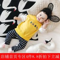 婴儿秋季新款衣服女宝宝0-3岁新生儿外出纯棉幼儿长袖上衣T恤