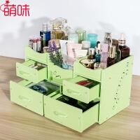 萌味 收纳盒 木质桌面收纳化妆品收纳盒抽屉式大号梳妆台护肤品置物架首饰整理木制创意家居