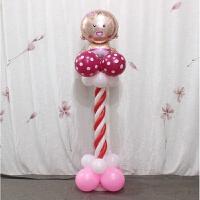 宝宝生日气球派对装饰周岁百日儿童节开业店庆布置用品 气球立柱