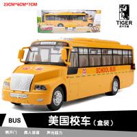 儿童公交车玩具公共汽车模型仿真合金开门双层巴士玩具车校车车模