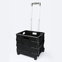 奔驰汽车后备箱储物箱收纳箱车载置物车用杂物收纳盒车内整理箱子 折叠手拉箱