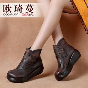 欧琦蔓2017秋季新款复古厚底真皮短靴女花朵松糕坡跟短筒靴93047