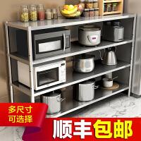 厨房置物架4层不锈钢落地多层微波炉烤箱架子收纳整理架货架