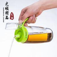 AK10韩国创意液体调味瓶 高档玻璃调味瓶 调料瓶调味罐 油瓶500ml