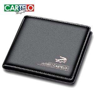 CARTELO/H卡帝乐鳄鱼 钱包男士钱夹真皮商务短款学生皮夹牛皮男式卡包