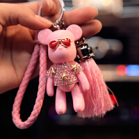 暴力熊汽车钥匙挂件车用钥匙扣女士适用于大众宝马奔驰奥迪保时捷
