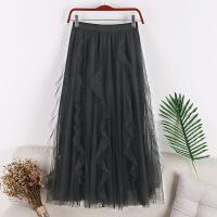 春秋新款很仙的网纱荷叶边学生仙女裙 ins超火的百褶半身裙纱裙子