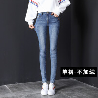 高腰牛仔裤女春秋2018新款韩版大码加绒显瘦黑色秋季修身小脚长裤