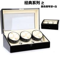 超大机械表上链盒 进口摇表器 自动手表上链盒晃表器 旋转表盒6+7 外黑+内白