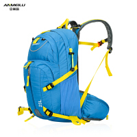 户外登山背包双肩骑行背徒步野营户外旅行背包25L 25升