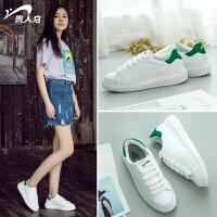 贵人鸟2017板鞋女鞋新款韩版小白鞋白色运动鞋休闲鞋女