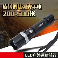 工厂批发铝合金强光手电筒变焦调焦充电照明LED户外远射骑行
