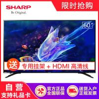 夏普(SHARP)LCD-60SU575A 60英寸超薄电视4K超高清人工智能网络液晶平板电视机