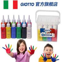 意大利进口GIOTTO幼儿可水洗颜料水粉水彩无毒儿童手指画颜料套装