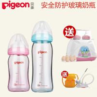 奶瓶新生儿宽口径玻璃160/240ml防摔硅胶宝宝防胀气奶瓶a472