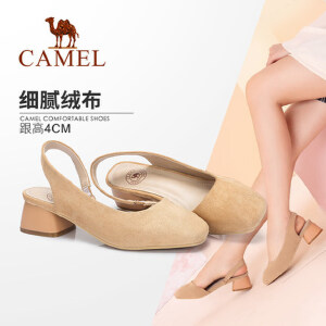 骆驼女鞋 2018夏季新款 时尚优雅韩版百搭粗跟方头侧空套脚单鞋女