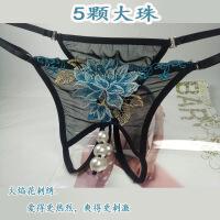 丁字裤女性感内衣火辣透明大码珍珠按摩激情套装开档内裤