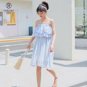 欧若珂  2018夏季新款竖条纹清爽露肩两穿甜美连衣裙女