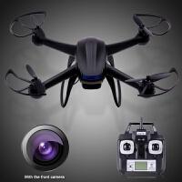 遥控航拍四轴飞行器 可加高清wifi摄像头