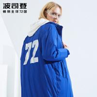 波司登羽绒服女中长款秋冬季厚款修身显瘦两面穿外套女