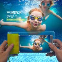手机防水袋 潜水 温泉 华为 三星 小米 苹果6plus 通用游泳防水套