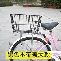 自行车后车筐单车篮子折叠车学生书包框篓子宠物篮儿童山地车后筐 黑色不带盖大款(螺丝 扎带)