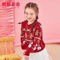 【1件3折108元】韩都衣舍童装2019冬装新款女童韩版儿童毛衣中大童针织上衣圣诞节