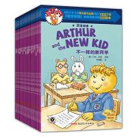 亚瑟小子双语阅读系列(共18册)