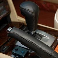 大众宝来朗逸高尔夫速腾专用档位套手动自动排挡套手刹套挡杆套档把套改装