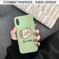 抹茶绿卡通猪oppor15手机壳r9s/r9/plus全包防摔r11软壳r11s女r17 R9 be rich 猪猪