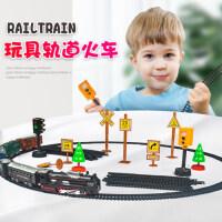 儿童小火车轨道车电动仿真复古高铁火车模型套装2三岁7男孩玩具