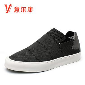 意尔康男鞋春季新款韩版简约经典板鞋男士单鞋