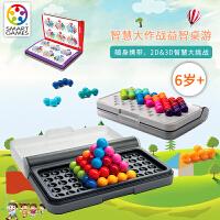 比利时Smart Games 智慧大作战 IQ Pro 儿童益智桌游亲子烧脑玩具
