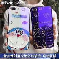 iPhone7 7plus蓝光玻璃硬壳防摔硅胶套女全包男黑 iphone6s手机壳 苹果6s防摔套全包硬壳硅胶男iPh