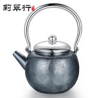 莉翠行 S999足银 烧水壶 小 复古手工壶 日式茶具提梁壶 烟花 约580克