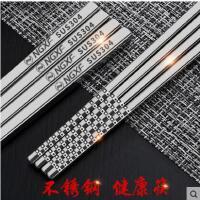 舒适手感筷子304不锈钢筷子家用防滑方形银铁快子套装家庭装10双