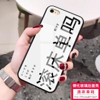 iphone6plus手机壳iphone6splus玻璃6puls情侣i6splus卡通女ip六SP 床单吗