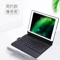 苹果ipadair3键盘air2保护套10.5超薄平板电脑air1硬壳9.7英寸无线蓝牙创意网红旋转