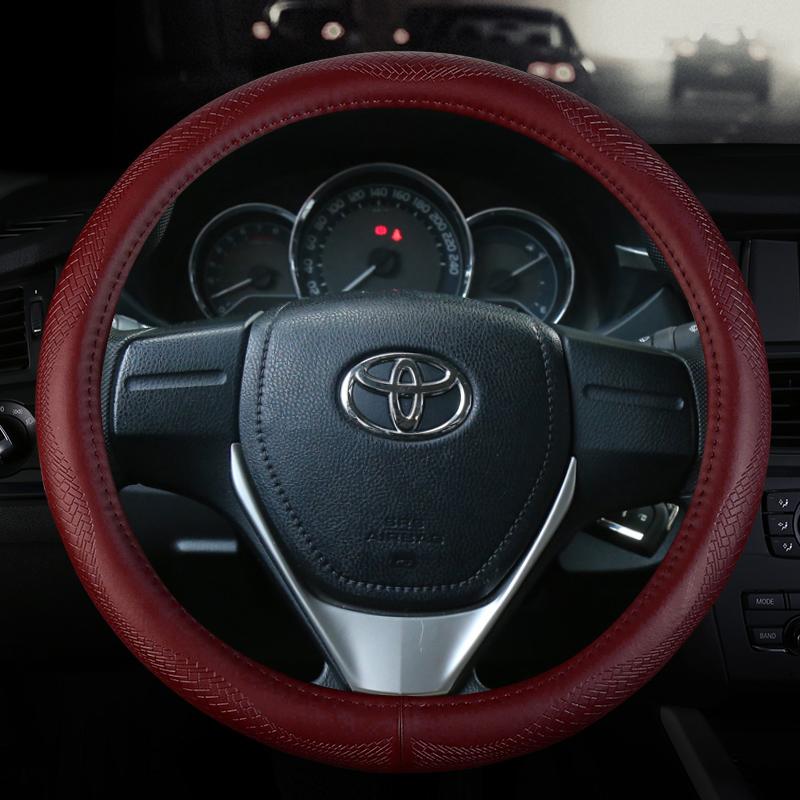 丰田方向盘套凯美瑞卡罗拉RAV4雷凌亚洲龙新威驰致炫汽车真皮把套 整张牛皮,环保无味,时尚美观