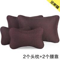 汽车头枕靠枕颈枕车用护颈枕仿亚麻车内透气头枕一对夏季靠枕用品SN0056