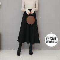 韩版显瘦2018秋冬季新款黑色半身裙女长裙A字百搭中长款大摆裙子