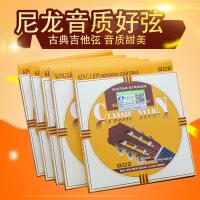 ?乐器G02专业古典吉他尼龙琴弦套弦1-6弦一套六根套弦琴弦