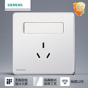 西门子开关插座面板睿致正品一开16a三孔空调插座面板86型墙插座