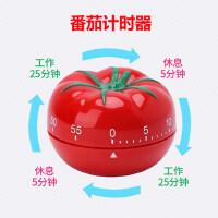 蕃茄时间小闹钟迷你简约番茄钟管理倒计时器定时学生儿童创意可爱
